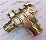 Зворотний клапан компресора, фото 3