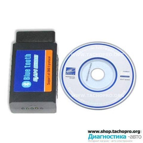 ELM 327, 323, 322, 320, Bluetooth, WIFI
