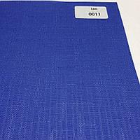 Готовые рулонные шторы синие