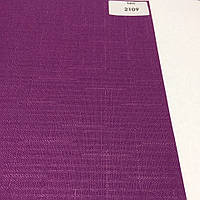 Готовые рулонные шторы фиолетовые