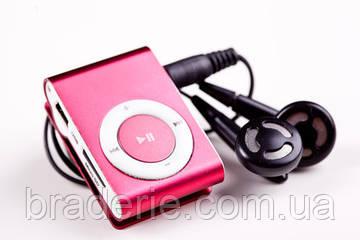 Возьми свою музыку с собой!