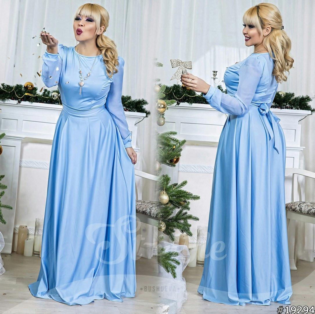 8f066a84dff Шикарное нежное голубое платье в пол с шифоновыми рукавами. Арт-9151 ...