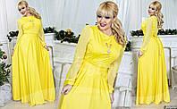 Шикарное нежное  желтое  платье в пол с шифоновыми рукавами. Арт-9151/65