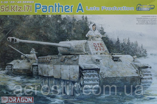 Sd.Kfz.171 PANTHER A [Late Production] 1/35 DRAGON 6358