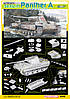 Sd.Kfz.171 PANTHER A [Late Production] 1/35 DRAGON 6358 , фото 2