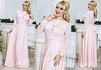 Шикарное нежное    платье в пол с шифоновыми рукавами, цвет пудра. Арт-9151/65