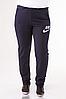 Спортивные штаны женские больших размеров Найк (Nike) темно синие трикотажные батал Украина