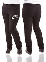 Спортивные штаны женские больших размеров Найк (Nike) черные трикотажные батал Украина