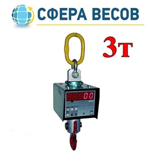 Весы крановые ВЕК-3М (3000кг)