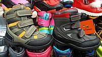 Термо ботинки для мальчика с тормозами (ХТВ)