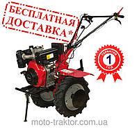 Мотоблок Кентавр МБ 2091Д (9л.с., дизель, Электростартер)