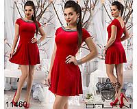 Вечернее пышное платье - 11460