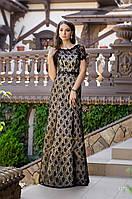 вечернее платье 1275