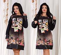"""Женское стильное женское платье в больших размерах """"Фото"""" (DG-ат3841)"""
