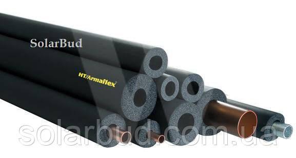 Теплоізоляція Ø22/13мм Armaflex HT(Німеччина)
