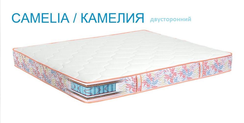 Матрас Камелия зима лето двусторонний  - Матрас Диван - мебельный интернет магазин в Киеве