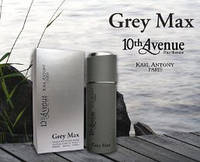 Туалетная вода для мужчин 10 Av.Grey Max M 100