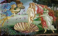 Схема для вышивки бисером POINT ART Рождение Венеры, размер 49х31 см