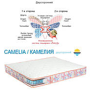 Матрас Камелия зима лето двусторонний