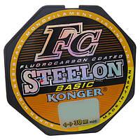 Леска Konger Steelon Basic 0,20мм 5,75кг 30м