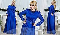 Стильное батальное платье в пол с поясом, цвет электрик. Арт-9154/65