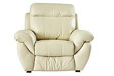 """Современное кресло """"Kibela"""" (Кибела). (120 см), фото 2"""