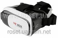 3D Очки расширенной реальности - VR BOX