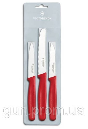 5.1111.3 Набор из 3 ножей Victorinox  - Зброя Центр в Николаеве