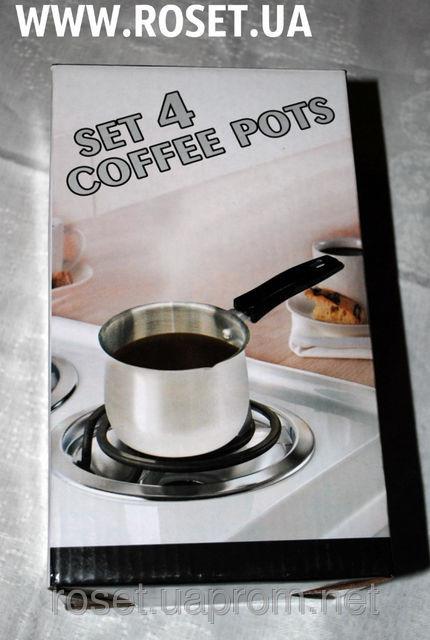 Кофейный набор (турки) Set 4 Coffee Pots