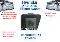 Камера для автомобилей ELANTRA / AVANTE MD SONY CCD, фото 1