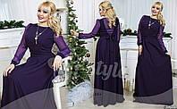 Стильное темно-фиолетовое  батальное платье в пол с поясом. Арт-9154/65