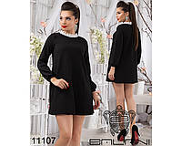 Платье клеш - 11107