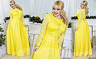 Стильное желтое  батальное платье в пол с поясом. Арт-9154/65