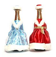 Новогодний набор на шампанское Дед Мороз и Снегурочка