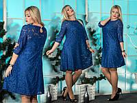 Женское гипюровое синее платье  (46-60) 8075.1