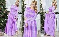 Стильное сиреневое  батальное платье в пол с поясом. Арт-9154/65
