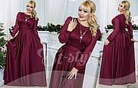 Стильное   батальное платье в пол с поясом, цвет марсала. Арт-9154/65