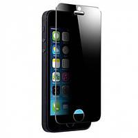 """Защитное стекло """"Приват"""" iPhone 5/5S/5C/5SE"""