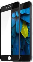 Защитное стекло 3D Baseus Soft  iPhone 7 Anti-Blue 0.23мм (черное)