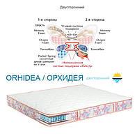 Матрас Орхидея зима лето двусторонний 120х200