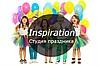 Inspiration - студия праздника