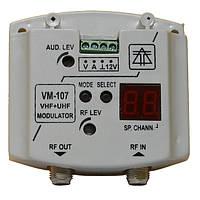 Модулятор МВ-ДМВ VM-107 для видеокамер (моно, внешний б/п)