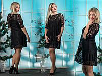 Женское гипюровое черное платье  (46-60) 8075.2
