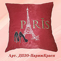 Эксклюзивная вышивка на подушке Париж красная