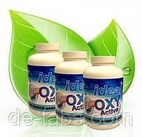 Отбеливатель-пятновыводитель Ideal Oxy-Active