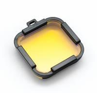 Желтый подводный фильтр для GoPro HERO Session