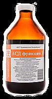 АСД-3 Антисептик-стимулятор Дорогова (фракция 3), 100 мл Армавир