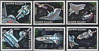 Болгария 1991 космос - MNH,XF