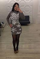 Женское платье вязанное Снежинка