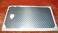 Декоративная защитная пленка для LG D686 G Pro Lite Dual черный карбон